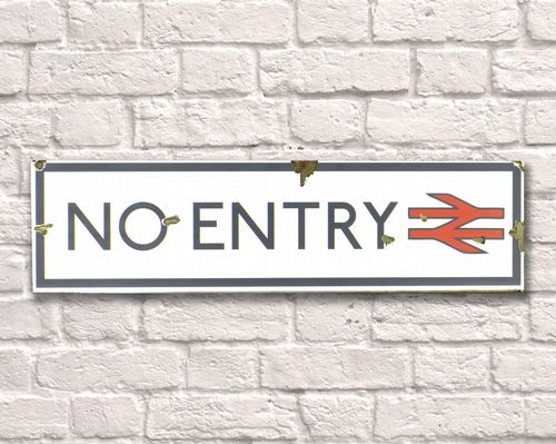 No Entry  Rusty  Metal Sign 15cm x 56cm